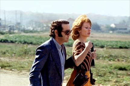 NOUS NE VIEILLIRONS PAS ENSEMBLE de Maurice Pialat (1972) avec Marlène Jobert, Jean Yanne, Macha Méril, Christine Fabrega