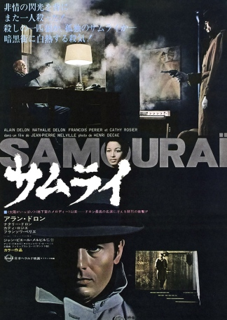 samourai_le_311